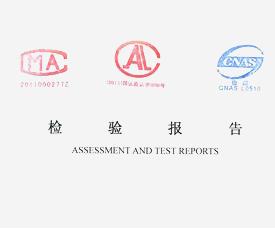 防爆认证-防爆办理-技术检测-金安防爆认证机构